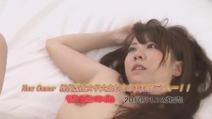 Beautiful Asian Super-bitch Hotaru Yukino In Awesome Gf, Compilation Jav Video
